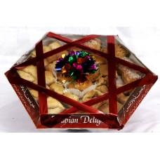 Arabian Mix Sweets Gift Basket (5 Kg)